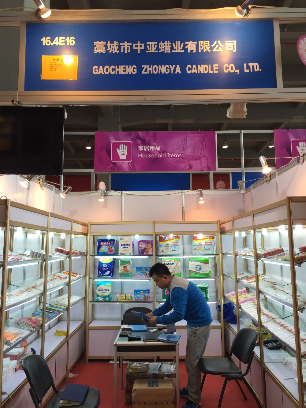 ZhongYa Candle Exhibition