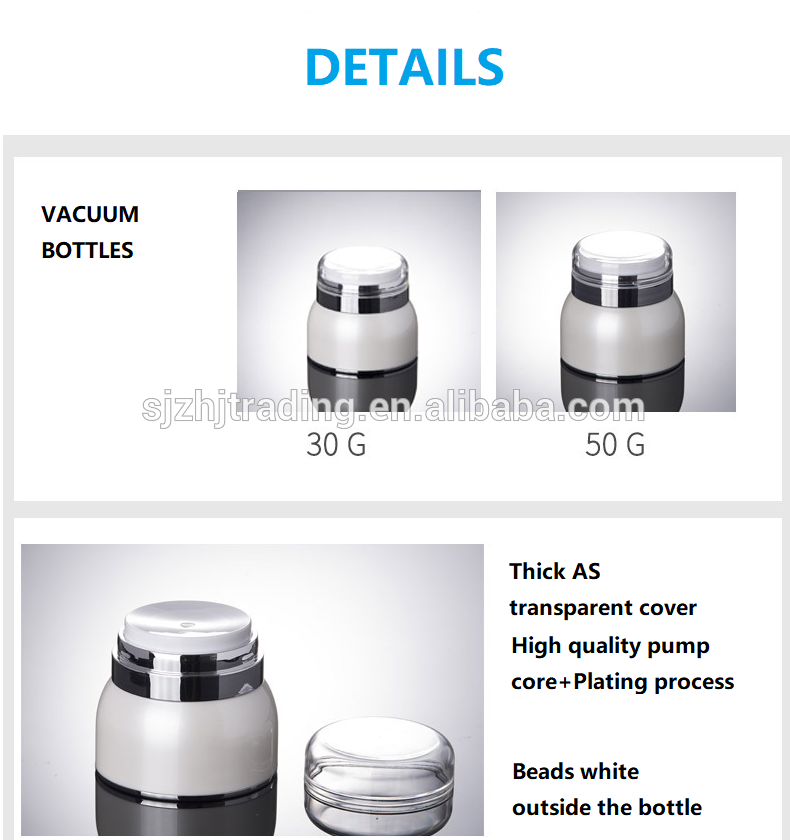 High-grade Korean pearl white acrylic cream bottles