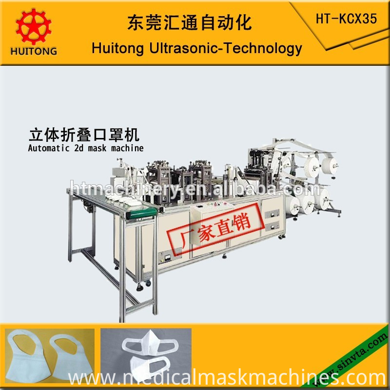 3D Type Dust Mask Making Machine