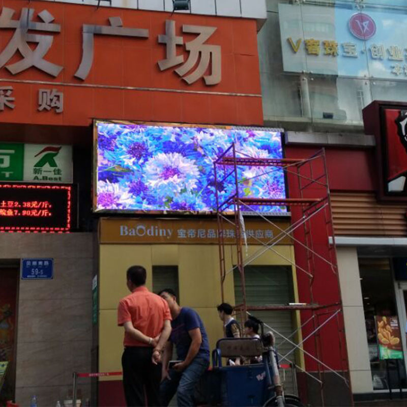P10 LED Screen Panel