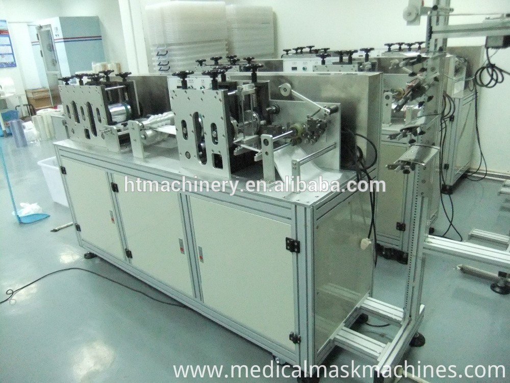 Disposable medical mask machine