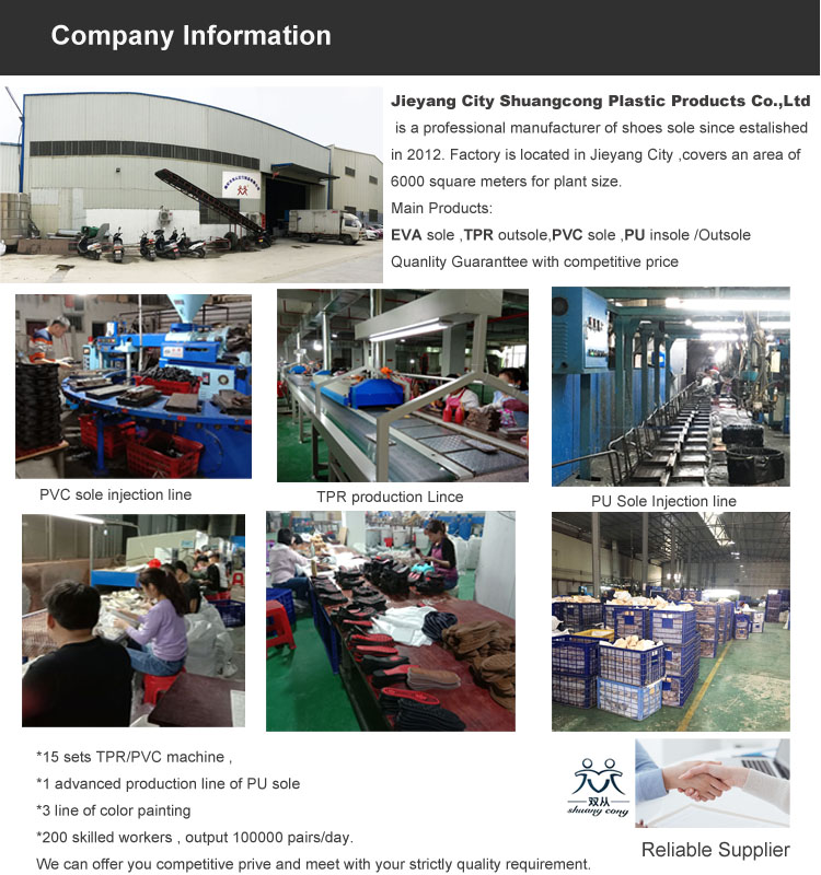 outsole factory
