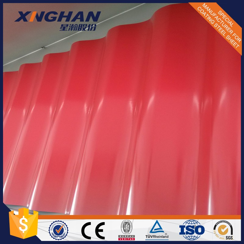 Corrugated Roofing Sheet Roll