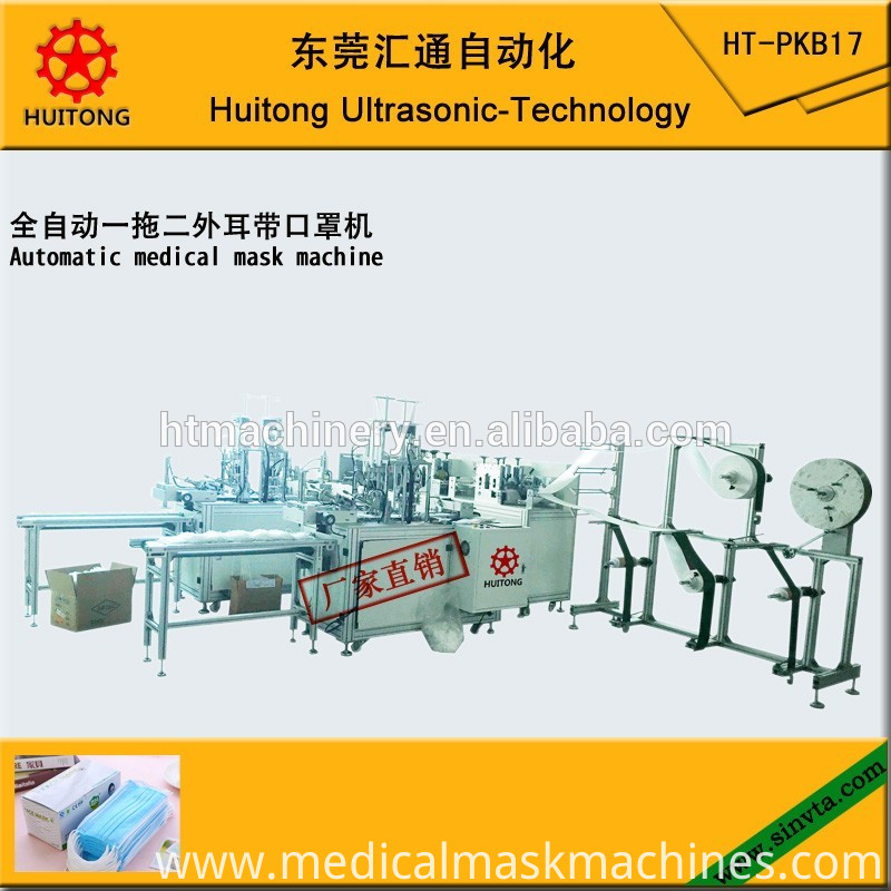 Outer Ear Loop Medical Face Mask Machine