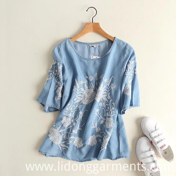 Summer Beach Embroidery Design Blouse