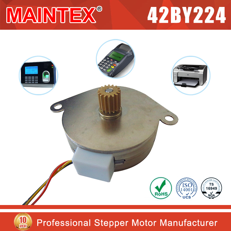 42BY224 DC 24V Motor |Gear Reduction Motor for Rotisserie