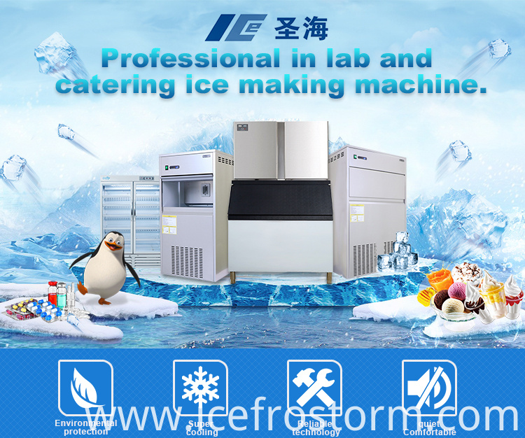 Bullet Tube Ice Machine