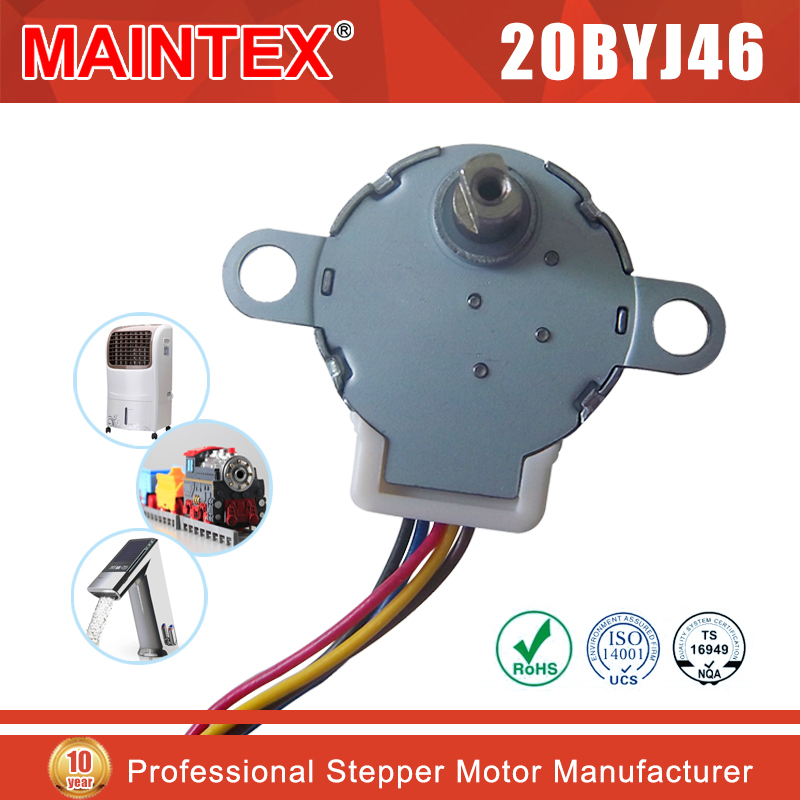 permanent magnet type stepper motor, motor for puched-card machine, stepper motor for puched-card machine