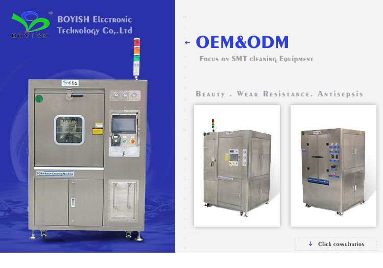 SMT Cleaning Machine