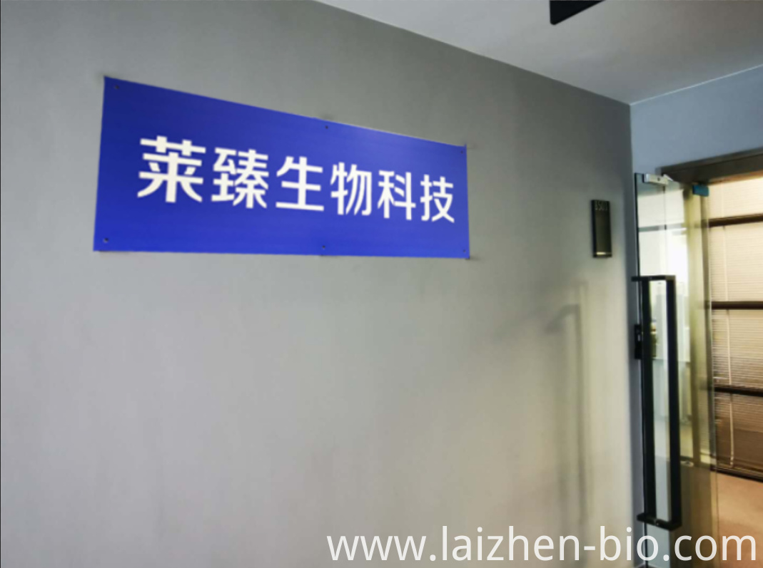 laizhen mousse cleanser