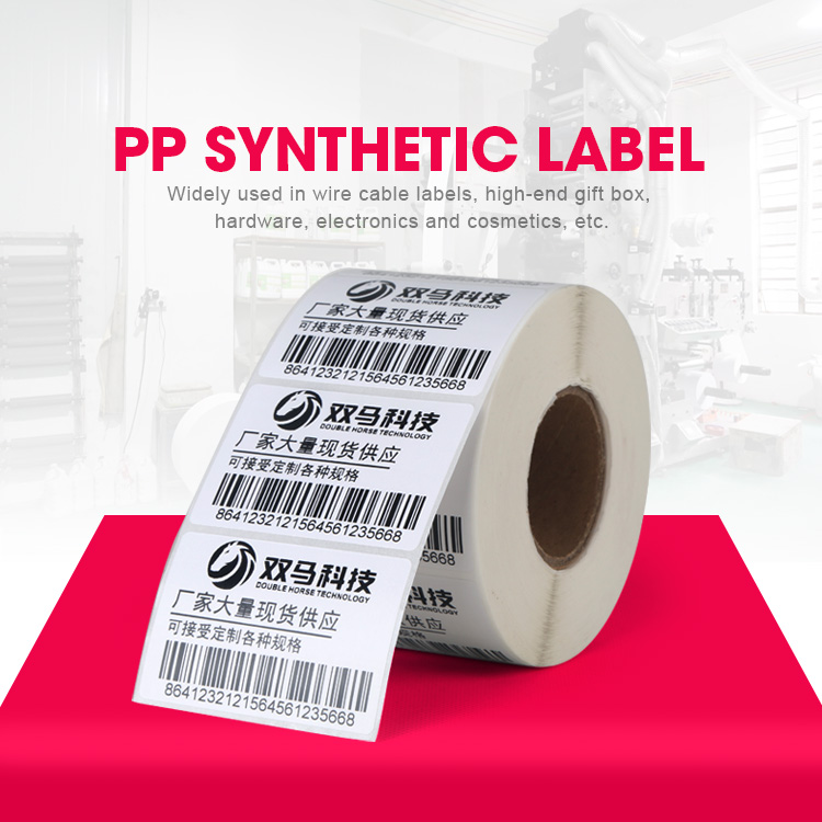 PP Synthetic Label roll