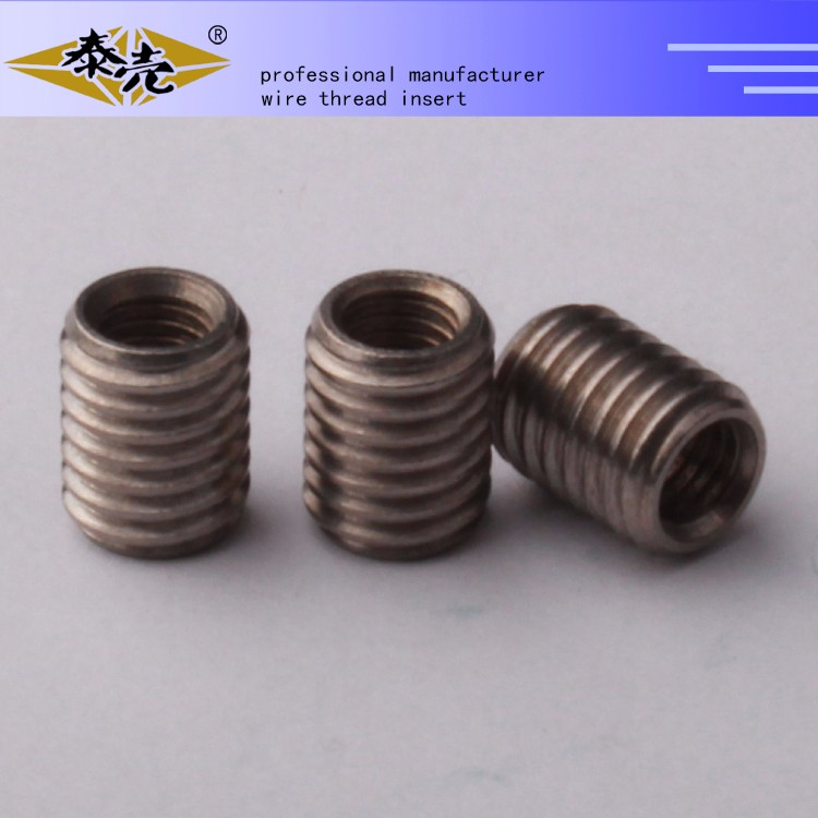 fasteners ss304 wire tangless threaded insert