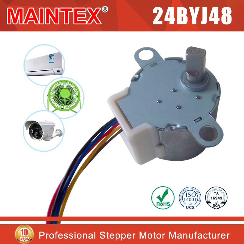 5V stepper motor, permanent magnet type stepper motor, motor for air purifier